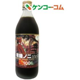 野田ハニー 有機ノニジュース100% ( 500mL )/ 野田ハニー