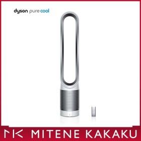 【新品・在庫あり】【国内正規品】■ダイソン ピュアクール Dyson Pure Cool TP00WS