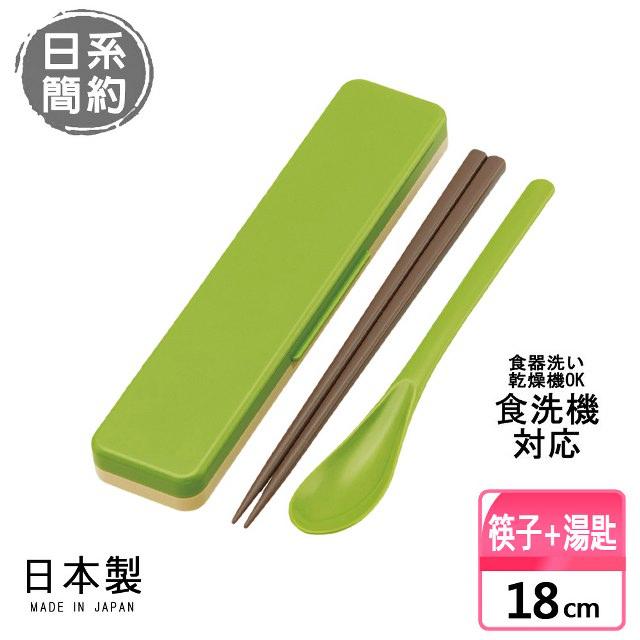 【日系簡約】日本製 無印風 筷子湯匙組 環保筷 辦公旅行用 18CM(綠色)
