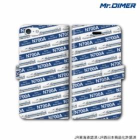 [◆]JR西日本 東海道・山陽新幹線 N700A(西日本F1編成)スマホケース iPhone7 iPhone6s plus iPhoneSE iPhone6 plus 5s 5 5c 手