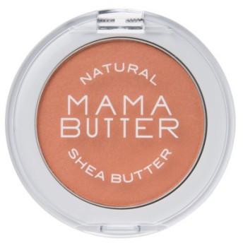 ママバター/チークカラー(オレンジ) チーク