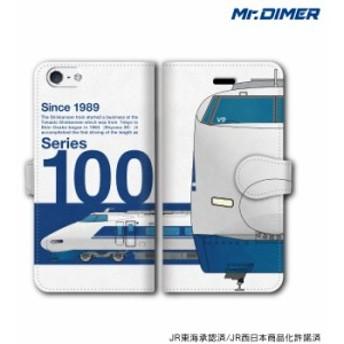 [◆]JR西日本 東海道・山陽新幹線 100系3000番台 グランドひかり(V編成)スマホケース iPhone7ケース iPhone6s 6splus iPhoneSE 6