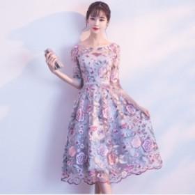 2018新品春夏 パーティードレス 結婚式 ワンピース ドレス  ひざ下 大きいサイズ  二次会 刺繍 お呼ばれ 20代 30代 40代 50代