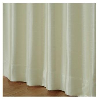 【1cm単位オーダー】上質な光沢感のスラブ糸遮光。形態安定カーテン(1枚) ドレープカーテン(遮光あり・なし)