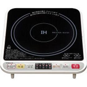 山善 YAMAZEN IH調理器(1400W) IH-S1400 卓上 揚げ物温度対応 マグネットプラグ