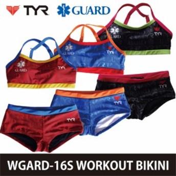 GUARD(ガード)×TYR(ティア) レディース水着 ワークアウト ビキニ ボックスパンツ セパレート タンキニ フィットネス wgard-16s