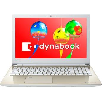dynabook AZ25/GG Webオリジナル 型番:PAZ25GG-SNC