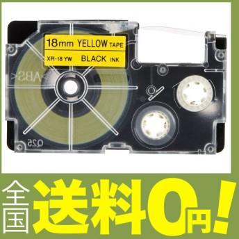 カシオ ラベルライター ネームランド 純正 テープ 18mm XR-18YW-5P-E 黄地に黒文字 5本
