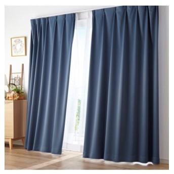 【1cm単位オーダー】遮光カーテン(1枚) ドレープカーテン(遮光あり・なし)