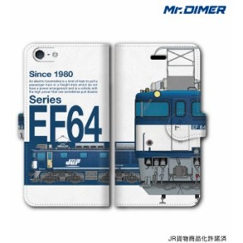 [◆]JR貨物 EF64形1000番台 JR貨物新塗色 広島地区スマホケース iPhone7ケース iPhone6s iPhoneSE iPhone6 5s 5 手帳型ケースタ