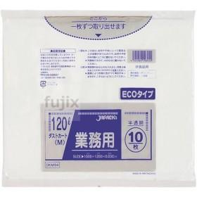 業務用ダストカート用ポリ袋120L LLDPE 半透明0.03mm 300枚/ケース DKM94  ジャパックス