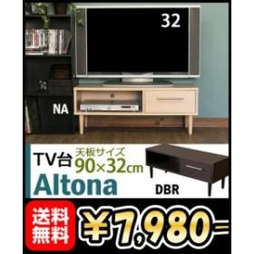 【AltonaTV台90】●