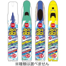 スピードGOキャンディ 20g【お菓子】