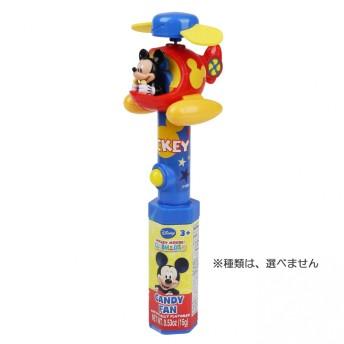 ミッキー&ミニー ヘリコプター ファン【お菓子】