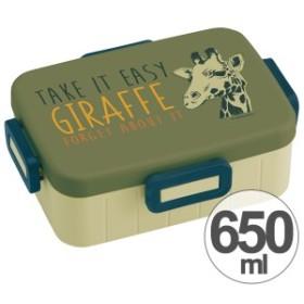 お弁当箱 4点ロック ランチボックス テイクイットイージー ジラフ 650ml 1段 ( 食洗機対応 弁当箱 4点ロック式 子供用お弁当箱 仕
