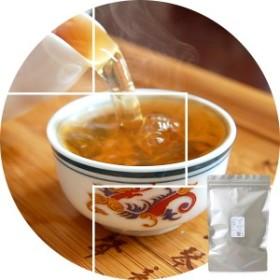 岩茶/武夷鉄羅漢100g メール便送料無料 /ギフト