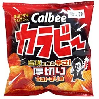 カルビー カラビー厚切りホットチリ味 55g【イージャパンモール】