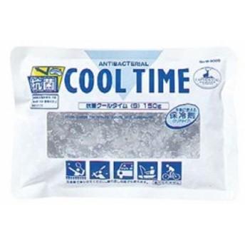 保冷剤 保冷パック 長時間 長持ち 抗菌 ジェル ソフト S 150g