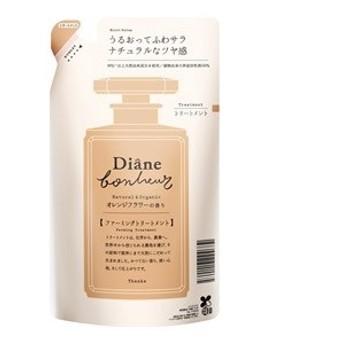 ダイアン ボヌール オレンジフラワーの香り モイストリラックストリートメント 詰替え 400ml[配送区分:A]