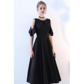 2018新作 レディース高級上質ドレスお洒落な黒色ロングドレス結婚式 二次会 披露宴 パーティードレス大きさサイズあり BL592
