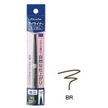アイライナーペンシルA 【BR】カネボウ メディア - 定形外送料無料 -