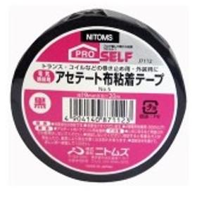 ニトムズ アセテートテープ NO.5 クロ