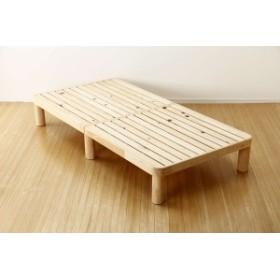 すのこベッド スノコベット 角丸 シングル フレーム 国産ひのき 檜 桧 木製 日本製 布団 マットレス対応