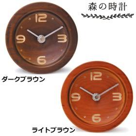 キーストーン 森の時計 ラウンド