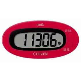 歩数計 デジタル シチズン レッド 小型 シンプル