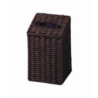 サニタリーボックス トイレポット ゴミ箱 ごみばこ 蓋付き 縦長 ダークブラウン