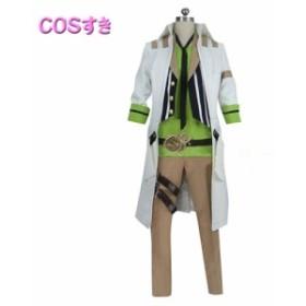 Code:Realize~ヴィクター・フランケンシュタイン 風 コスプレ衣装 コスチューム cosplay ハロウイン パーティー 変装 仮装