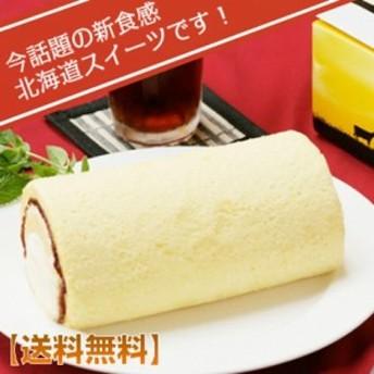 プリン×ロールケーキ 北海道スイーツ プリンdeロールケーキ