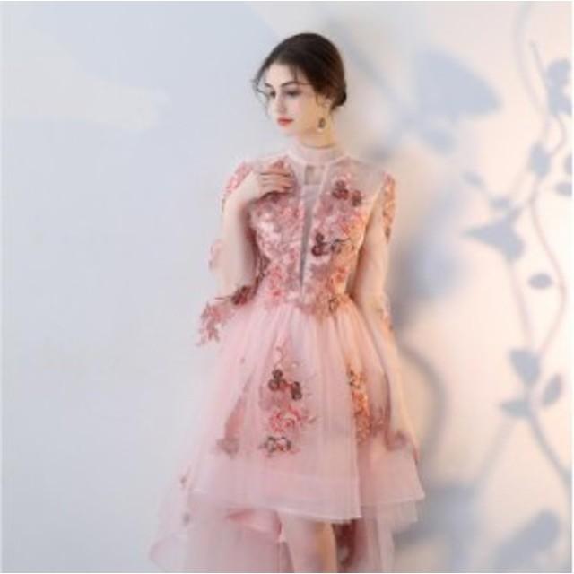 オシャレレディースドレス上品七分袖刺繍パーティードレスレースAライン発表会ドレス披露宴ドレスお呼ばれ不規則