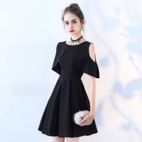 2018新作 レディース高級上質ドレスマーメイド黒色ショートドレス結婚式 二次会 披露宴 パーティードレス大きさサイズあり BL588