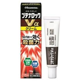 【第(2)類医薬品】ブテナロックVα クリーム 18g 塗布剤