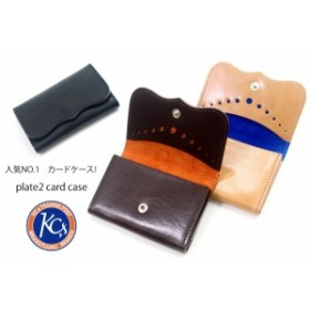 ★ KC,s 名刺入れ カードケース 就職 お祝い 本革 全3色 男女兼用 牛革 kcc002