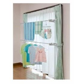 室内物干しスタンド つっぱり物干竿受け 竿掛け テラス窓枠用 2段 出窓用