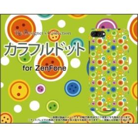 e174f0c8ad ZenFone 4 Max [ZC520KL] スマホ カバー 楽天モバイル イオンモバイル 格安スマホ ドット 人気