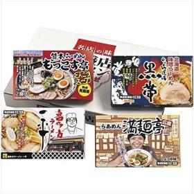麺ファミリー 繁盛店ラーメン乾麺8食  CLKS-03