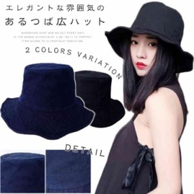 つば広ハット サファリハット UVカット ハット UVカット帽子 つば広 折りたたみ ハット 帽子 レディース 紫外線 日よけ帽