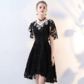 2018新作 レディース高級上質ドレスお洒落な黒色レースロングドレス結婚式 二次会 披露宴 パーティードレス大きさサイズあり BL603