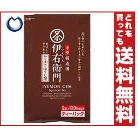 【送料無料】宇治の露製茶 伊右衛門 炒り米入りほうじ茶ティーバッグ 2g×120P×1袋入