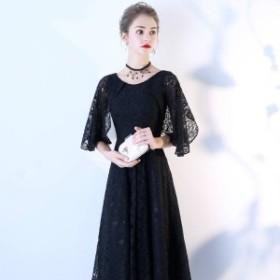 2018新作 レディース高級上質ドレスお洒落な黒色レースロングドレス結婚式 二次会 披露宴 パーティードレス大きさサイズあり BL611