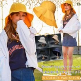UVカット帽子 レディース 帽子 UVカット サファリハット つば広 折りたたみ ハット つば広ハット 紫外線 日よけ帽子 つば