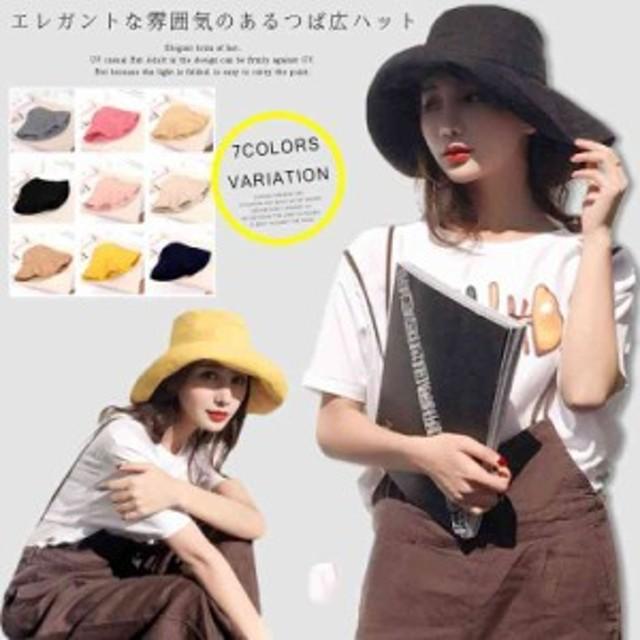 麻混 帽子 UVカット帽子 サファリハット UVカット ハット 綿 麻 つば広 折りたたみ ハット レディース つば広ハット 紫