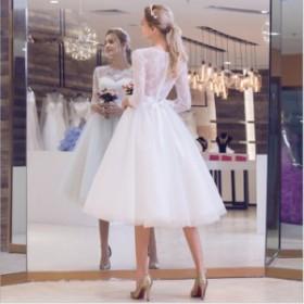 ファションロング丈スカート長袖ドレス背中見せ ドレス パーティードレス  二次会司会フォーマル 結婚式 披露宴 演奏会 成人式