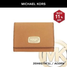 689035f6ce2a 【ポイント2倍】マイケルコース 二つ折り財布 カードケース レディース MICHAEL KORS 35H6GTVF1L