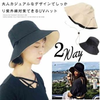 サファリハット UVカット帽子 リバーシブル つば広 折りたたみ ハット レディース 帽子 UVカット つば広ハット 紫外線 日