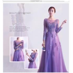結婚式 披露宴パーティードレス ウエディングドレス 花嫁ドレス  二次会ロングドレス 気質 大きいサイズ  長袖