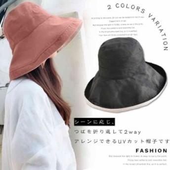 リバーシブル UVカット帽子 サファリハット UVカット ハット つば広 折りたたみ ハット 帽子 レディース つば広ハット 紫